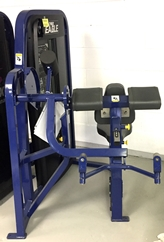 Cybex Eagle NX Arm Extension (Certified Pre-Owned)